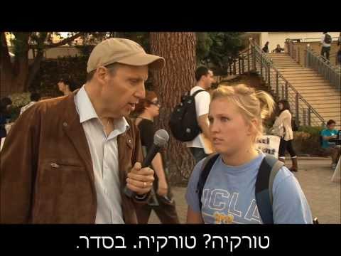 """מה אנשים בארה""""ב באמת יודעים על ישראל? סרטון שחובה לשתף!"""