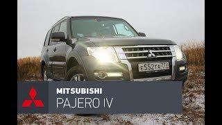 Mitsubishi Pajero IV тест-драйв, злее Prado?