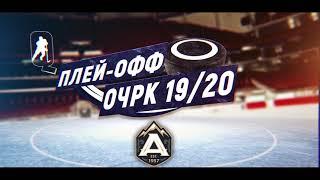 Нападающий ХК «Кулагер» Максим Первухин прокомментировал первый матч 1/4 ПЛЕЙ-ОФФ против команды «Алматы»