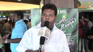 Music Director Vikram Varma at Manam Konda Kadhal Audio Launch