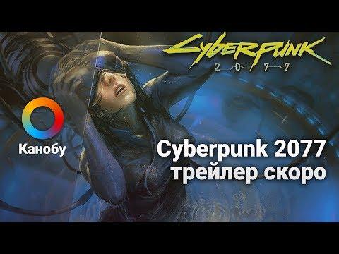 HYPE NEWS [12.02.2018]: «мрачный» Cyberpunk 2077, смесь Dark Souls и PUBG, возвращение «Светлячка»