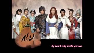 Carry On - Ali [ENG SUBS] Faith OST