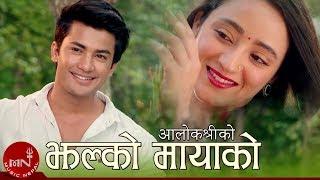 Aakash Shrestha New Song   Jhalko Mayako   Rupak Dotel   Mariska Pokharel   Alok Shree