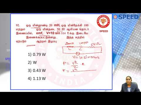 NEET UG 2018 Answer Discussion – Physics (Tamil)