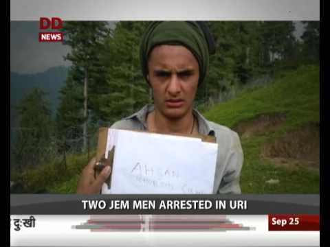 दो जैश-ए-मोहम्मद पुरुषों उरी में गिरफ्तार