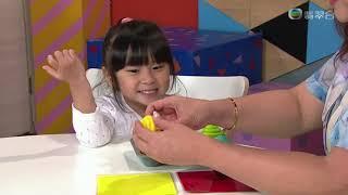 TVB流行都市訪問 - 幼稚園面試技巧
