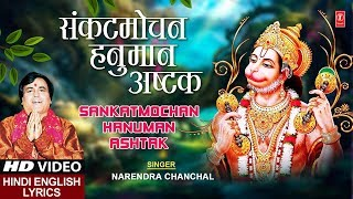 gratis download video - संकटमोचन हनुमान अष्टक, Hanuman Ashtak I Hindi English Lyrics I NARENDRA CHANCHAL I Full HD Video