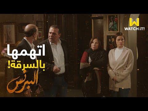 مسلسل البرنس.. هاشم يتهم علا بالسرقة