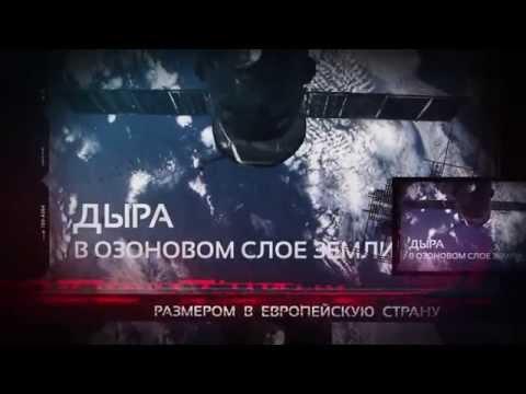 Sky Way Скандальная правда о современном транспорте...