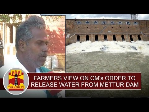 Farmers-View-on-Jayalalithaas-Order-to-Release-water-From-Mettur-Dam-Thanthi-TV