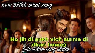 ho jidi akh vich surme di dhari hougi full video song   - YouTube