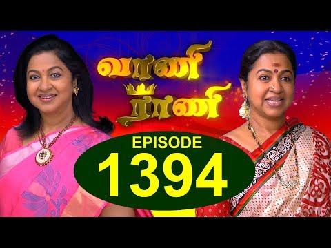 வாணி ராணி - VAANI RANI -  Episode 1394 - 17/10/2017