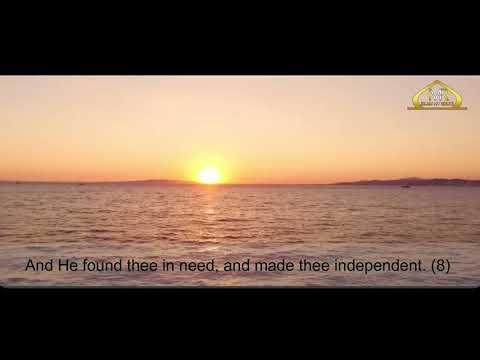 Download] Surah Ad Dhuha - Muhammad Raad Al Kurdi | Islam My