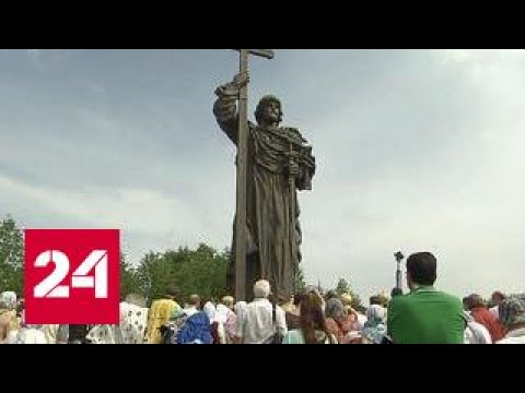 В Москве проходит просветительская акция в честь Дня Крещения Руси