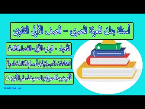 فيديوهات اسئلة وامتحانات تعليمية talb online طالب اون لاين
