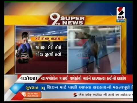 Women's World Boxing Championships started today in Delhi ॥ Sandesh News TV