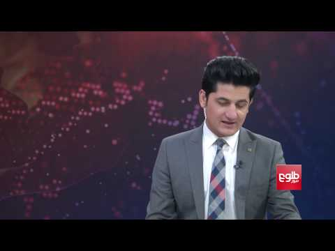 TAWDE KHABARE: NATO Chief's Remarks On Taliban Ties with Al-Qaeda Discussed