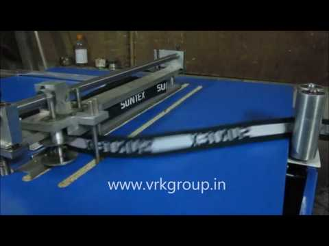 Automatic Narrow Fabric Loom Machine