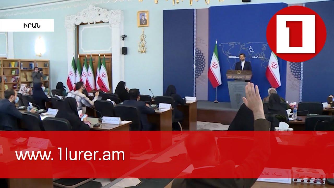 Իրանի ԱԳՆ-ն հերքել է Ադրբեջանի կողմից իրանցի վարորդների ազատ արձակման լուրերը