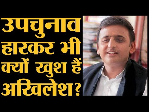 By election result में BJP को दो, Congress LDF को एक एक सीट, Hamirpur में 2nd रही Samajwadi Party