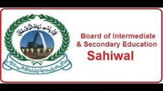 Bise sahiwal.edu.pk Official website