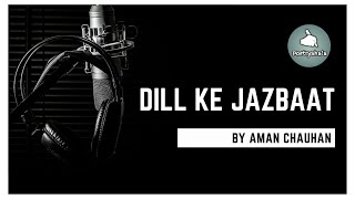 Ankahi Mohabbat || Hindi Poetry || Kavita || Poetryshala