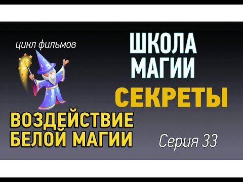 Герои меча и магии существа 8 уровня