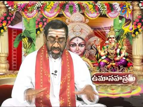 Uma-Sahasram-–-20th-April-2016-ఉమా-సహస్రమ్