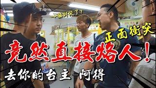 Go to your host - Saint [Mimosa Go] #112 Ft.尬酒螺仔-Saint Xuan
