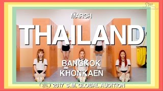 2017 S.M. GLOBAL AUDITION