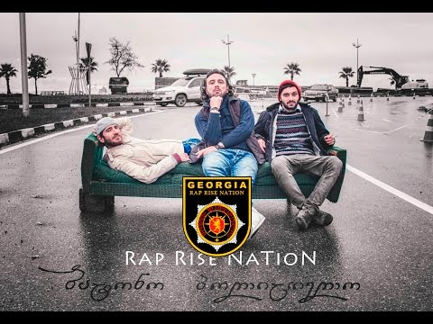 RAP RISE - Batono policielo