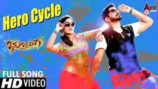 Hero Cycle Official Video Song