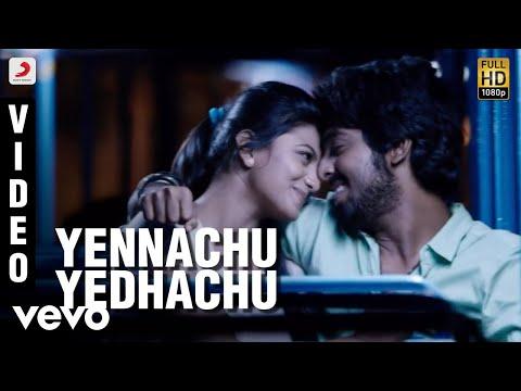 Yennachu Yedhachu