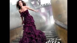 تحميل اغاني Elissa ... Men Gheir Mounasba | اليسا ... من غير مناسبه MP3