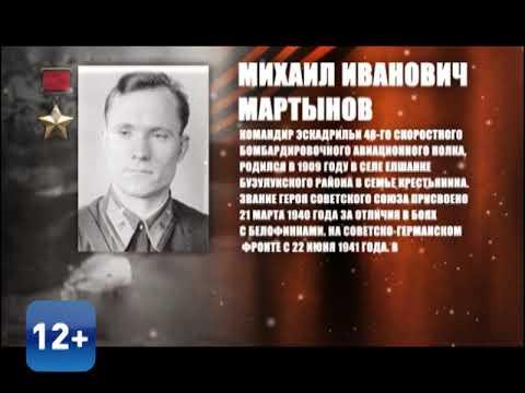 Михаил Иванович Мартынов