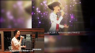 TVアニメ『キャロル&チューズデイ』「Move Mountains」歌:アンジェラ(Vo.Alisa)Making Movie