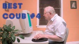 BESTCOUB #4.  Лучшее видео за неделю (Июнь)