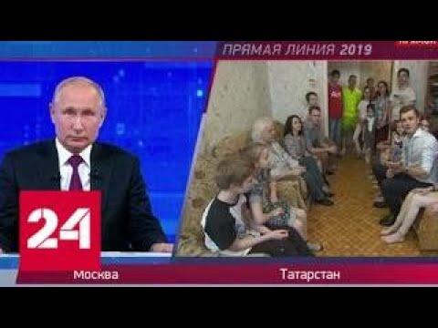 Путин: принятие гражданства РФ должно быть максимально доступным для украинцев - Россия 24