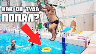 ТОЛСТЯК ПРЫГАЕТ В КРУГ feat. Алексей Столяров