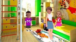 Мисс Кэти и Мистер Макс Не Ябеда   для детей Mister MaX