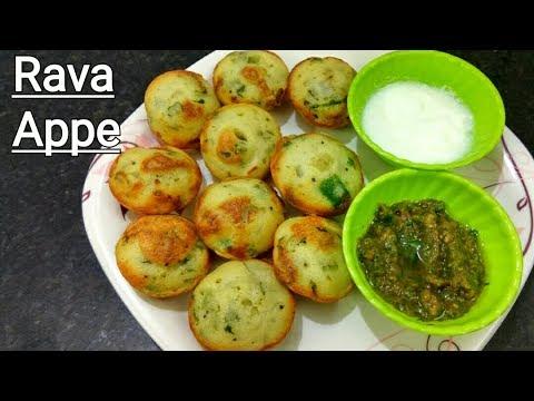 Rava Appe Recipe