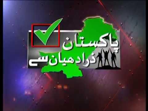 Pakistan Zara Dhiyaan Se 27 June 2018