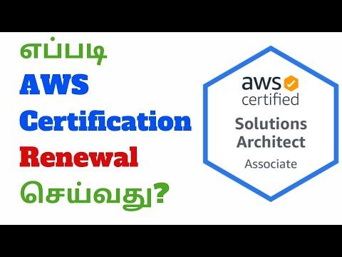 எப்படி AWS/RHCE Certification-யை Renewal ... - YouTube