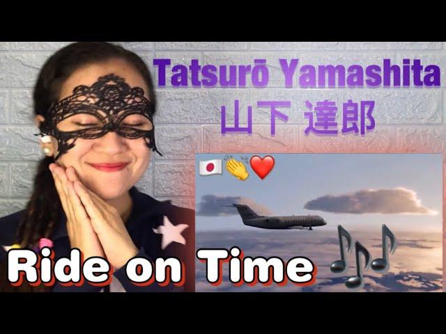 Video de pronunciación de 山下 en Japonés