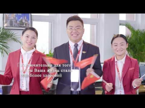 Китайские афоризмы счастья