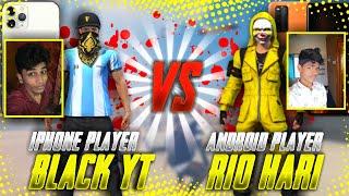 Black Yt Vs Rio Hari/Iphone Vs Iqoo3/1 Vs 1/Gaming With Rio Hari