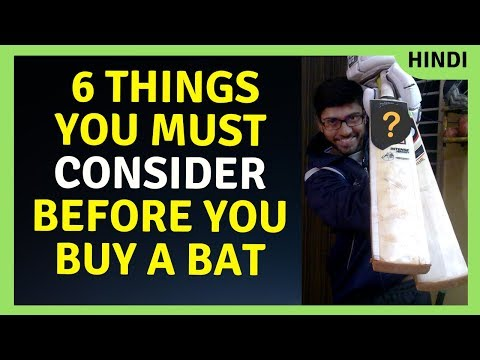 How to choose a bat for cricket