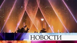 Стал известен победитель Международного фестиваля фейерверков, который прошел в Москве.