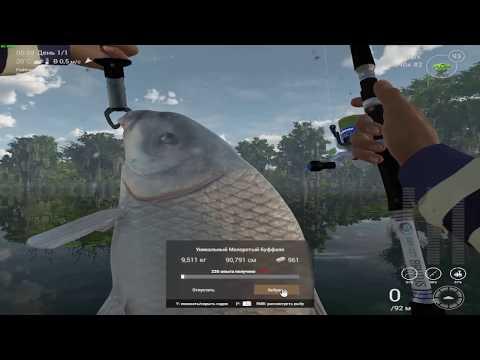 Fishing Planet 1.2.8-Уникальный Малоротый буффало 2/Луизиана