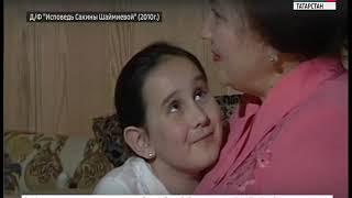 Россия 24  Вести Татарстана от 16 ноября